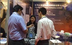 某菲律宾客户到我司展位上参观(上海MIM展)